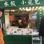 W sercu Chinatown....