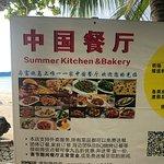 Фотография Summer Kitchen And Bakery