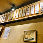 Ueno Anagomeshi Miyajimaguchi Honten照片