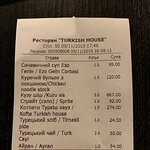 صورة فوتوغرافية لـ Turkish House Lounge Grill