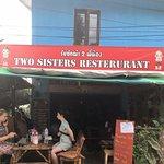 תמונה של Two Sisters Restaurant