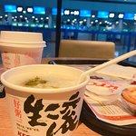 ภาพถ่ายของ KFC (PuDong Airport No.1)