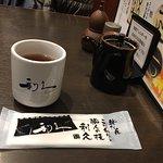 利久(仙台站店)照片