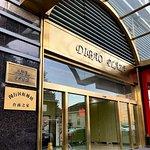 Foto van Qing He Gu (Hong Xin Road Main Branch)