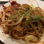 ภาพถ่ายของ Asakusa Okonomiyaki Sometaro