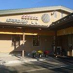 Asagiri Food Park – slika