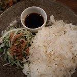 Side: rice & salad