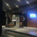 北澤壽喜燒專門店(台中大里俱樂部)