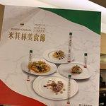漢來海港餐廳-台南店(南紡夢時代4F)照片