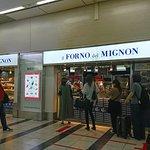 ภาพถ่ายของ Il Forno del Mignon Hakata Station