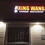 Xing Wang Photo