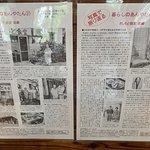 Kisimoto食堂照片