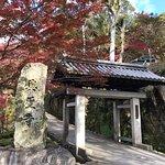 תמונה מKoshoji Temple