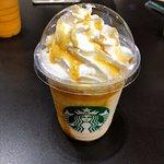 Starbucks Coffee Yotsukaidou Ito-Yokado Stores-bild