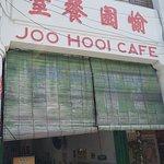 ภาพถ่ายของ Joo Hooi Cafe
