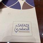 صورة فوتوغرافية لـ Al Safadi