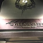 Fotografija – Village Green Restaurant