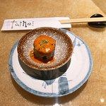 ภาพถ่ายของ Taihei