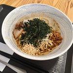 碾茶マシマシ担々麺