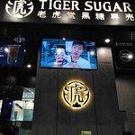 ภาพถ่ายของ Tiger Sugar Thailand