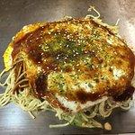 Bilde fra Okonomi-Mura Ikki