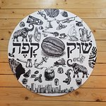 Фотография Jerusalem Coffee Market