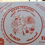 صورة فوتوغرافية لـ Pizza Al Reef