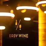 Easy Wine Budapest fényképe