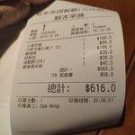 蓝象泰国餐厅照片