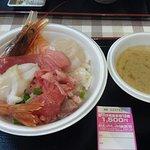 Aomori Gyosai Center Nokkedon照片