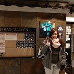 ภาพถ่ายของ Ebi-Kani Gassen