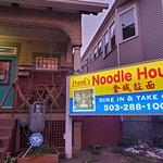 Frank's Noodle House照片