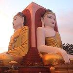 Royal Golden Bago Kambazathadi Day Trip from Yangon
