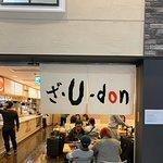 Foto van The U-don