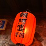 Ảnh về Laipo Yuyuan