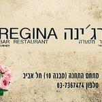 תמונה של Restaurant Regina כשרה למהדרין