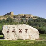 2-Day Private Trip to Yungang Grottoes and Hanging Monastery from Xi'an by Bullet Train
