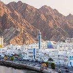 Glimpse of Oman 4 Nights 5 Days