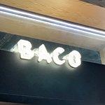 صورة فوتوغرافية لـ Baco