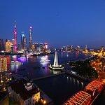 Huangpu River Cruise & Shanghai Evening City Tour