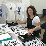 Calligraphy and Make your own Kanji T-shirt in Kyoto