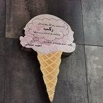 صورة فوتوغرافية لـ Rukab's Ice Cream