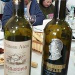 ไวน์ของเมือง Gori
