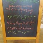 صورة فوتوغرافية لـ Bab Al Hind