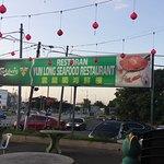 Valokuva: Restoran Yun Long Seafood