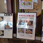 ภาพถ่ายของ Restaurant Sekisho No Sato