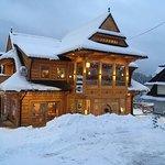 Photo of Restauracja Urwis House