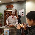 北京全聚德(前门店)照片