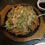 Chicken Yakisoba.