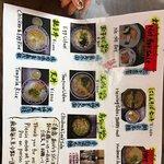 Nezameya鳗鱼屋照片